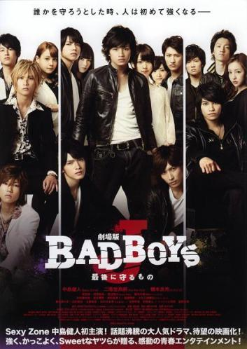 bad-boys-j-the-movie