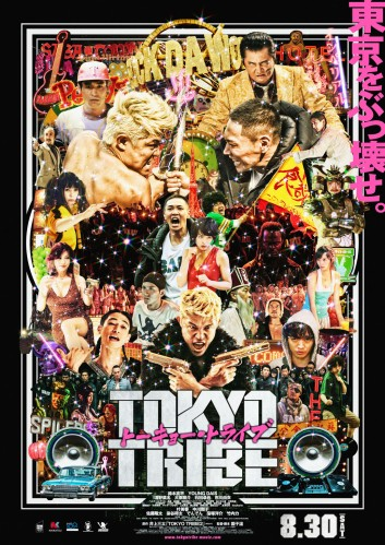 TokyoTribeJapanPoster-thumb-1032x1460-48877